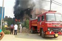 fire in industrial area factory control found after four hours