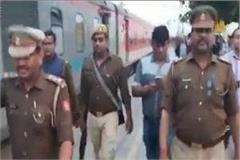 railway minister gives fake information about bomb in train
