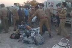 auraiya accident both policemen of the border suspend