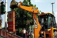 the district municipality operated jcb in illegal colonies