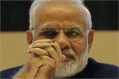 prime minister modi enemy of ram