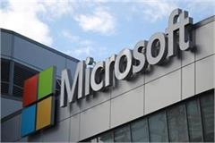 police signs agreement with microsoft digital policing will get a boost