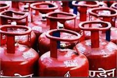 1 08 crore lpg consumers give up their subsidy