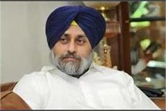 sukhbir badal akali dal party