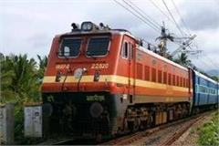firozpur darbhanga special train will stop at this station