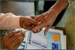 haryana to announce by elections in 2 seats today