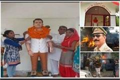 bulandshahr violence statue of inspector subodh s killer sumit installed