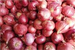 onion inflation started crying again the price in the market was rs 70 a kg