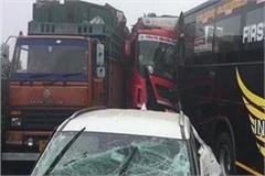 accident due to heavy haze 25 to 30 vehicles collided