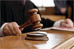 three officials including the ex municipal chairperson found guilty