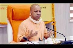 yogi laid foundation stones of 159 projects worth more than rs 465 crore