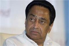 kamal nath convenes meeting on august 11 and 13 take several decisions