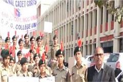 ncc cadets take to the streets to convey the message of water conservation