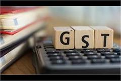 gst than last year business jumped due to blockade