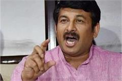 opposition searching for their land by misleading farmers manoj tiwari