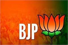 the big statement the bjp leader