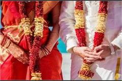 priest s son married a maid now the pressure of divorce continues