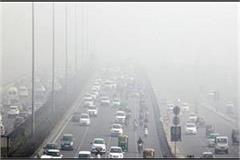 improved air after rain aqi reduced to 100 from 460