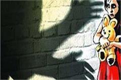 rumors of raising children villagers held 5 women hostage due to suspicion