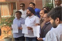 congress filed complaint against 3 leaders of bjp including shivraj