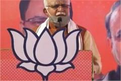 bjp virtual rally congress status quoist has nothing to do with them
