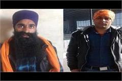 pak and italy baba formed the plot of nirankari attack