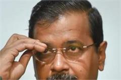 aap punjab lok sabha election 2019