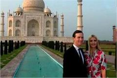trump s daughter ivanka was shocked to learn about mumtaz s death
