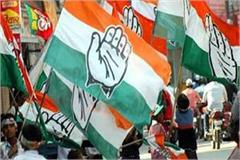 after inla now the phase of scattering started in congress