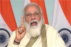 development of the country should not be viewed from the political prism modi