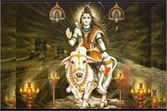 mahashivratri special baba bholenath gets delighted only with bilva patra