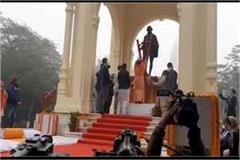 death anniversary of mahatma gandhi cm yogi and governor anandiben