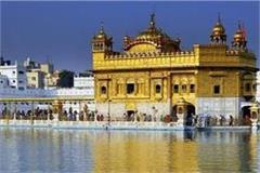 a green tinge to golden temple