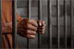 court sentenced to life sentence for murdered wife