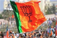 bjp started cutting ties with poonam bura as soon as allegations were made