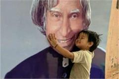 jayanti special  missile man  abdul kalam created special place country
