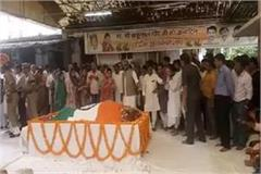 3 days state mourning on the death of former cm babulal gaur