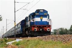 jammutavi bathinda express train will run to jodhpur