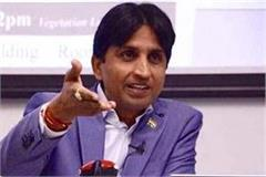 youth becomes a victim of fraud in the name of poet kumar vishwas