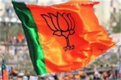 bjp central election committee meeting today