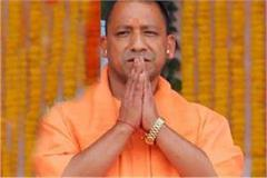 yogi pays tribute to martyr jawan in terrorist attack