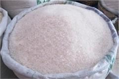 up 89 thousand antyodaya families will get three kg of sugar