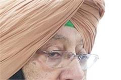 punjab government announces 5 lakhs of kin of deceased killed in amritsar blast