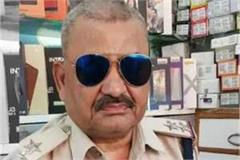 death of mp police si