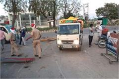 patiala clash asi cut off hands firing commands against attackers