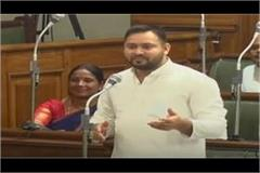 tejaswi attacked nitish government