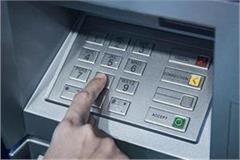 haryana news withdrawing salary from atm