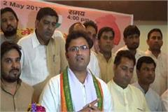 ashok tanwar cmmented on bjp