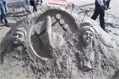 amazing works made by sand artists for lok sabha election