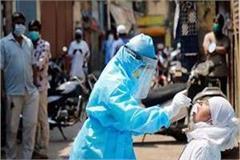 corona kills 4 more patients reports 80 positive